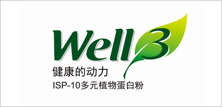 威海长青集团logo