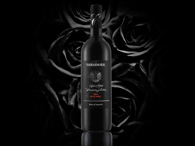西奥多 BIN 18色拉子干红葡萄酒