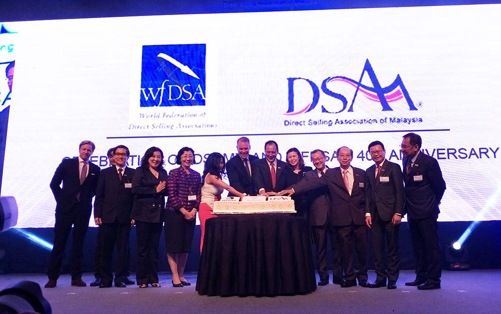 长青公司受邀出席马来西亚直销协会40周年年会